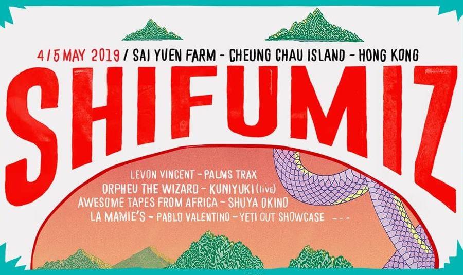 Shi Fu Miz Festival – Spring 2019