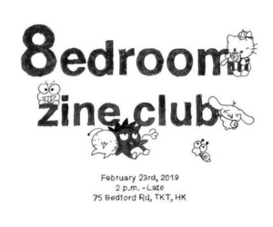 things to do this weekend 8edroom zine club
