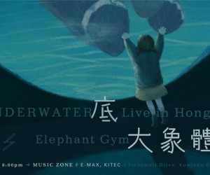 Elephant Gym Live in Hong Kong concerts