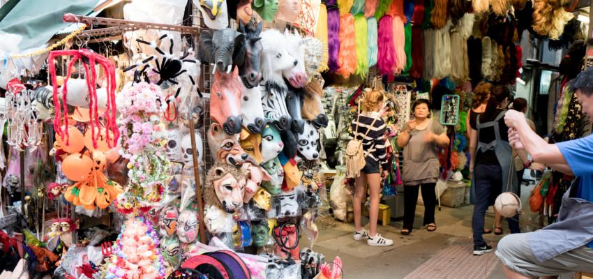Pottinger Street costume shops in Hong Kong main image