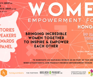 things to do this weekend in Hong Kong women empowerment forum