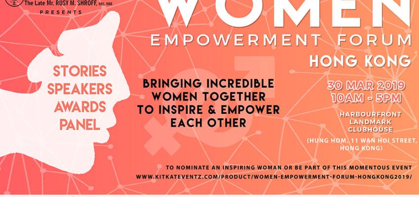 things to do this weekend in Hong Kong women empowerment forum