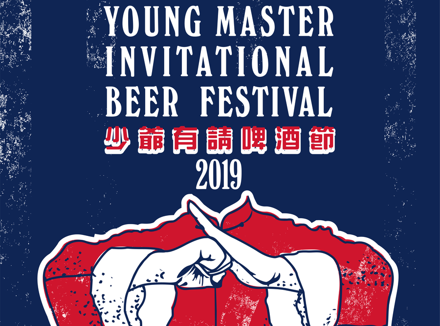 Young Master Invitational Beer Festival 2019