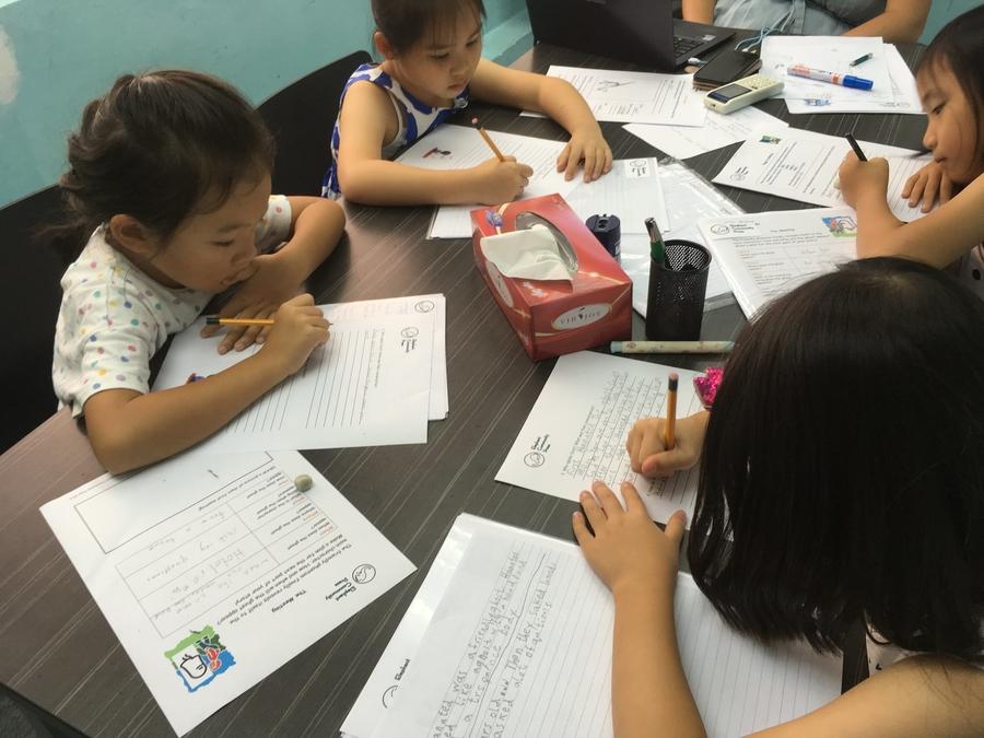 holiday programmes in Hong Kong Elephant Community Press