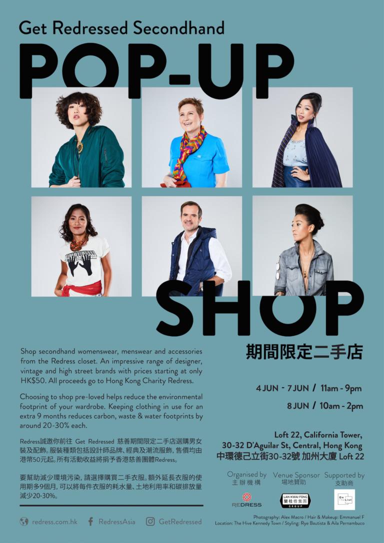 Get Redressed Secondhand Pop-up Shop