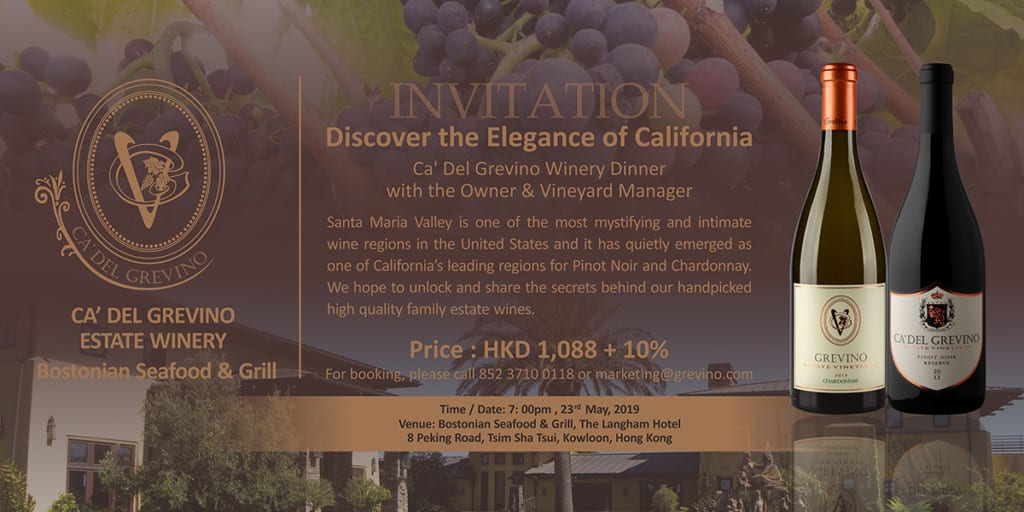 Discover the Elegance of California with Ca' Del Grevino