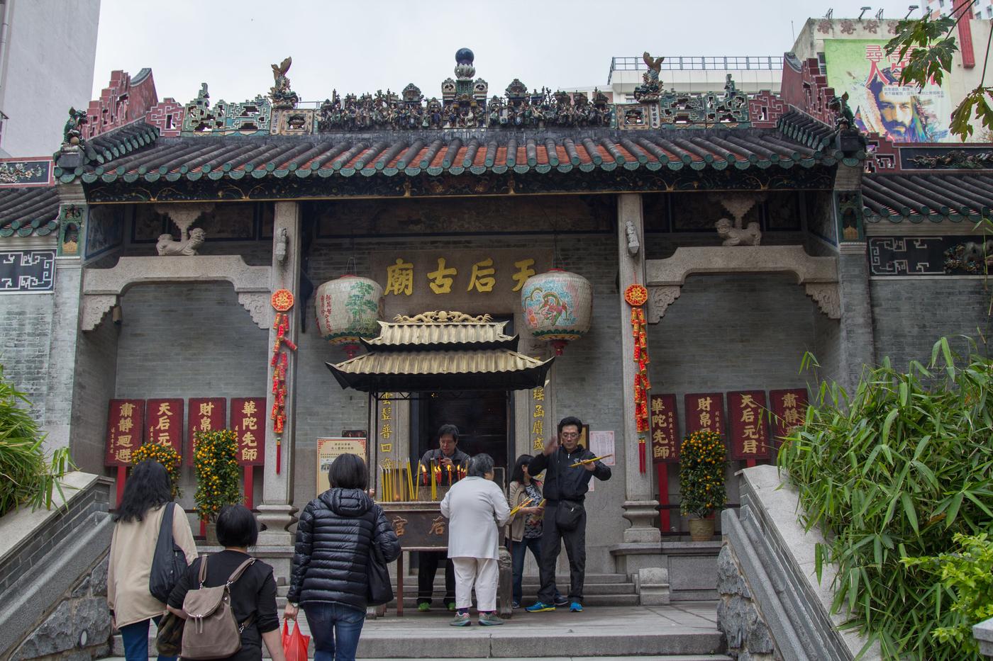Tin Hau Temple aberdeen Hong Kong