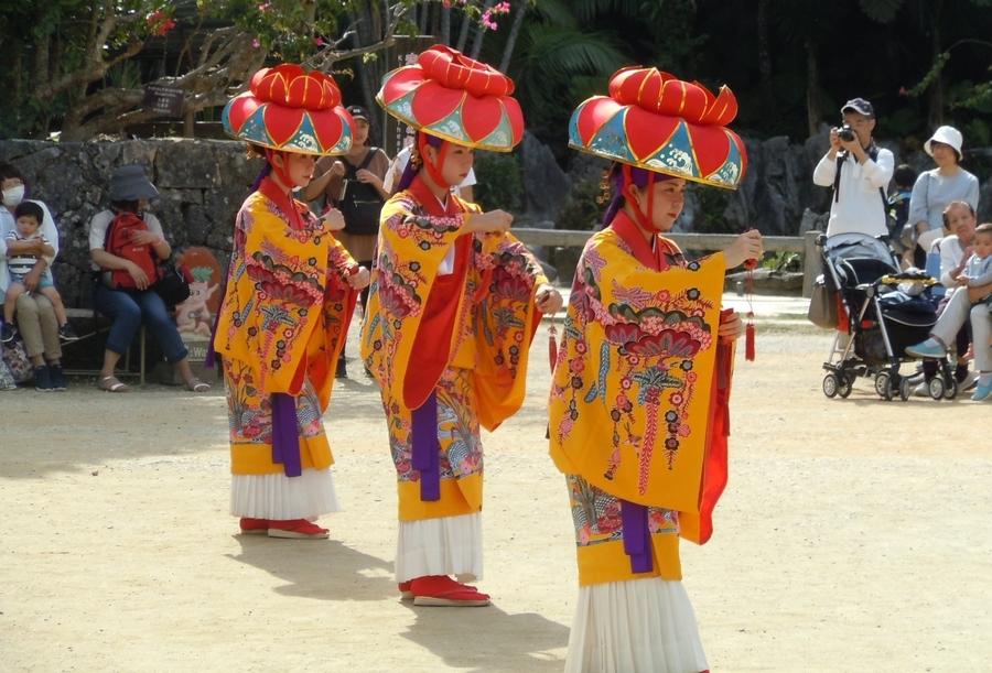 Ryukyu Mura Okinawa