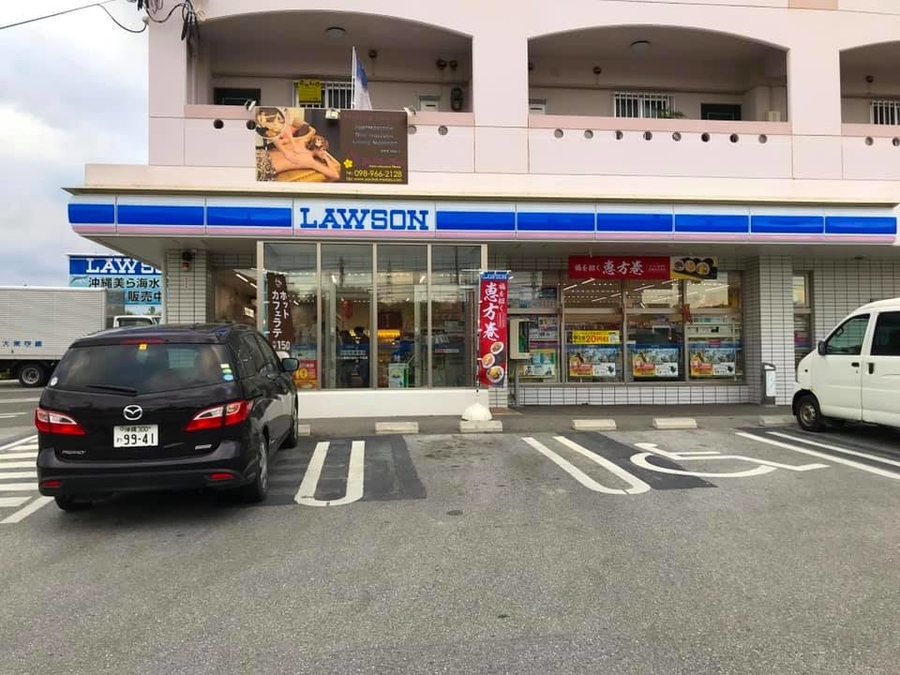 guide to Okinawa Lawson