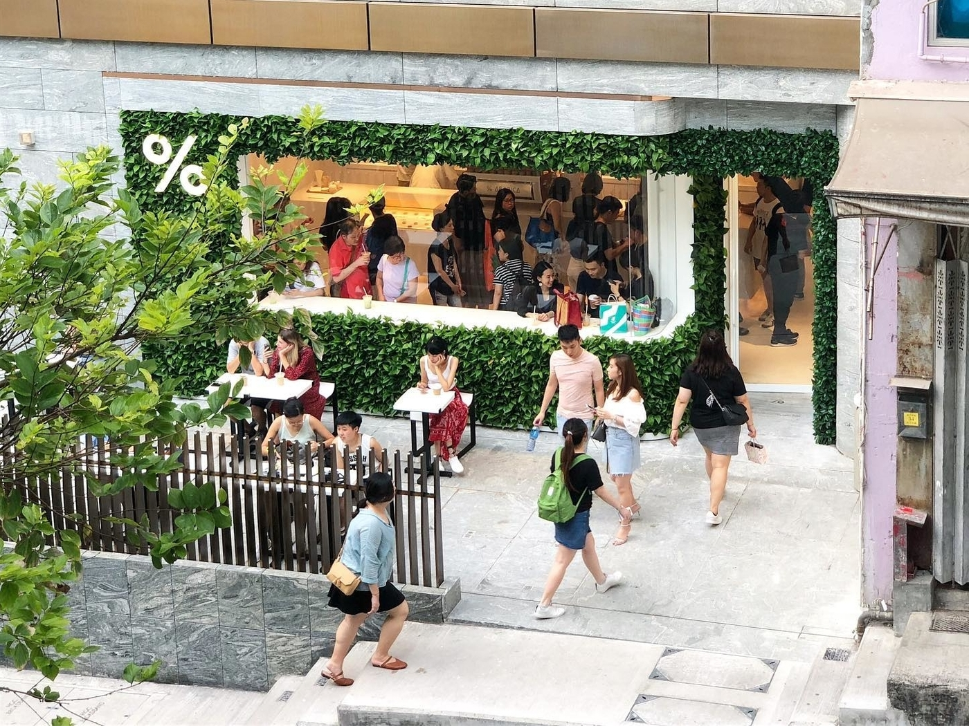 outside of % Arabica Hong Kong coffee roastery