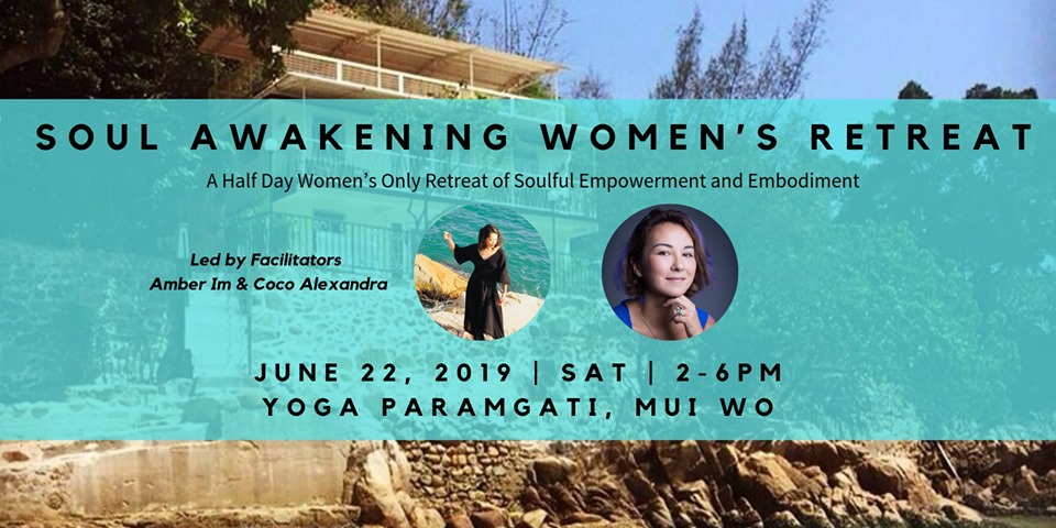 Soul Awakening Women's Retreat