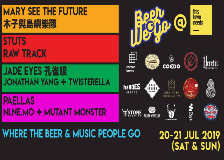 Beer We Go @ This Town Needs Invitational Craft Beer + Indie Music Festival 2019