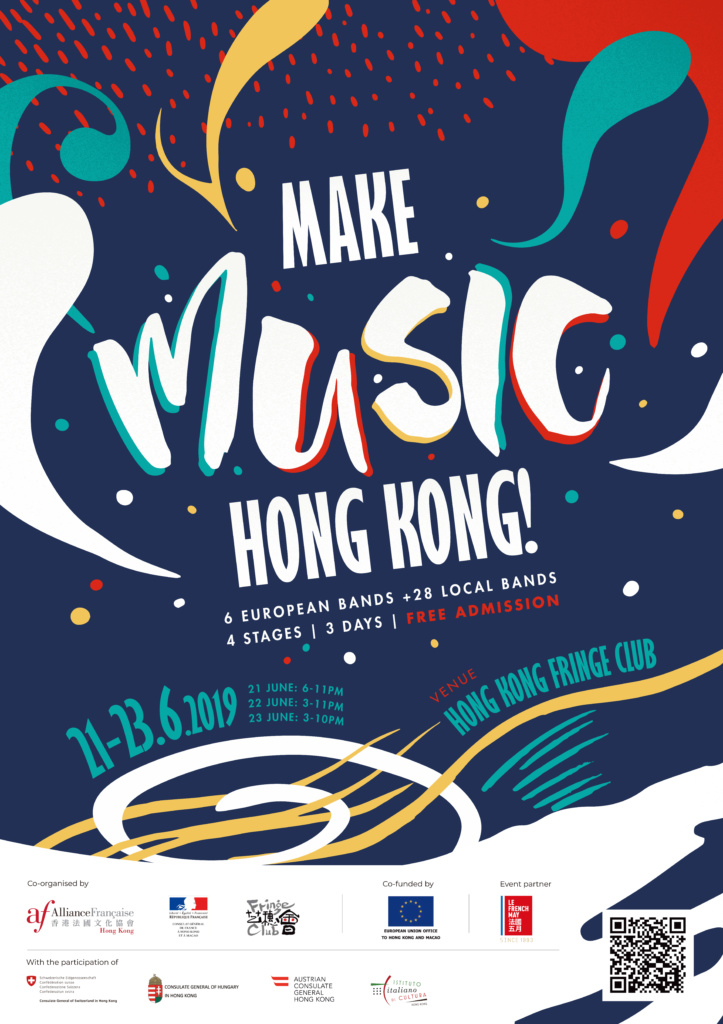 Make Music, Hong Kong !