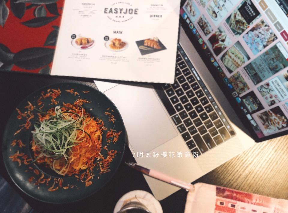 Easy Joe pasta at cafe