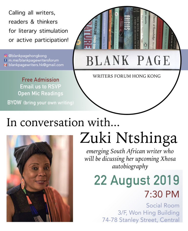 Blank Page Writers' Forum – August Gathering