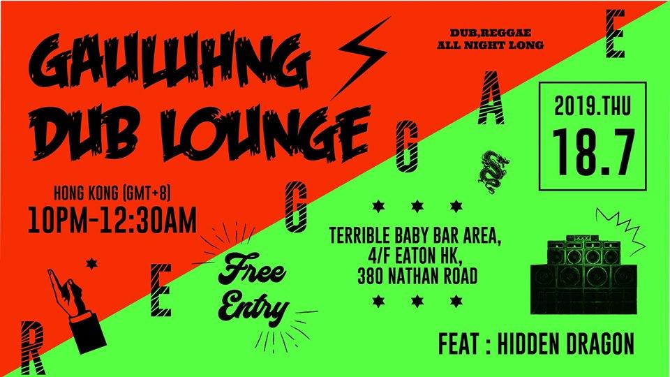 Gauluhng Dub Lounge
