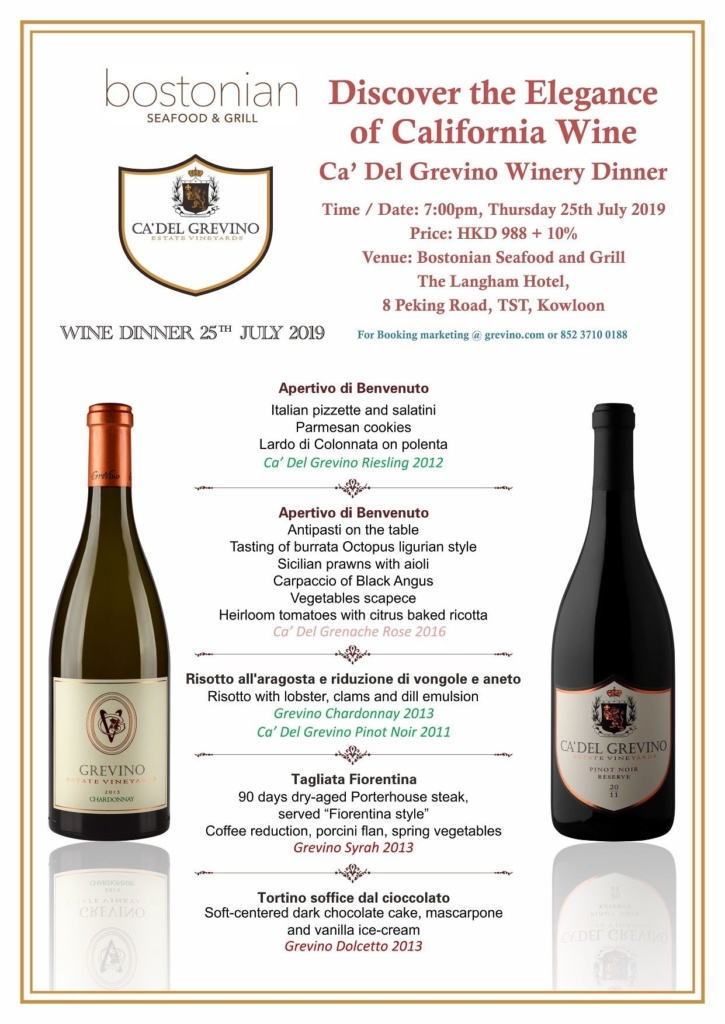 Ca' Del Grevino Winery Dinner