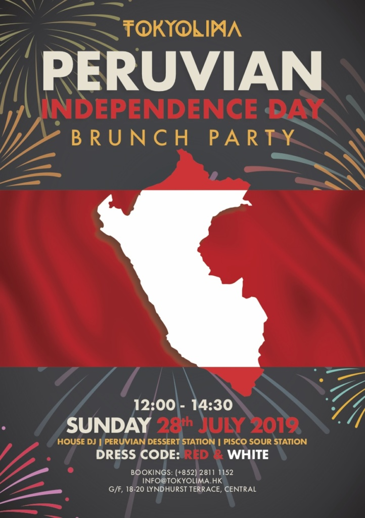 Peruvian Independence Day Brunch Party