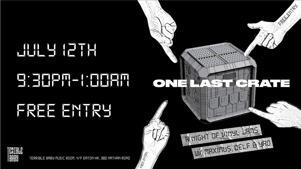 One Last Crate (A Night of Vinyl Jams)