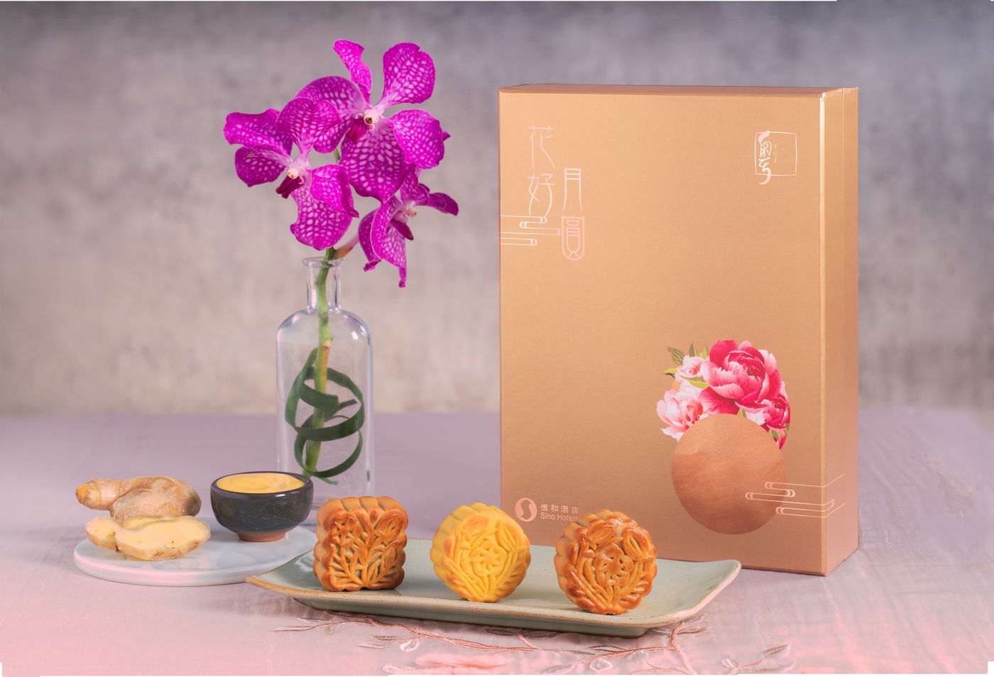 where to buy mooncakes Hong kong 2019 Sino Hotels giftbox