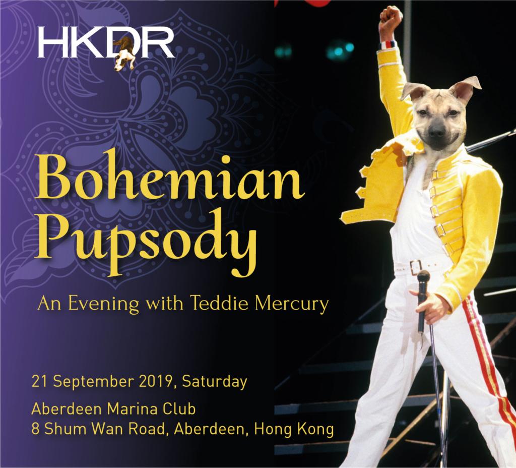HKDR Gala Dinner 2019 –  Bohemian Pupsody