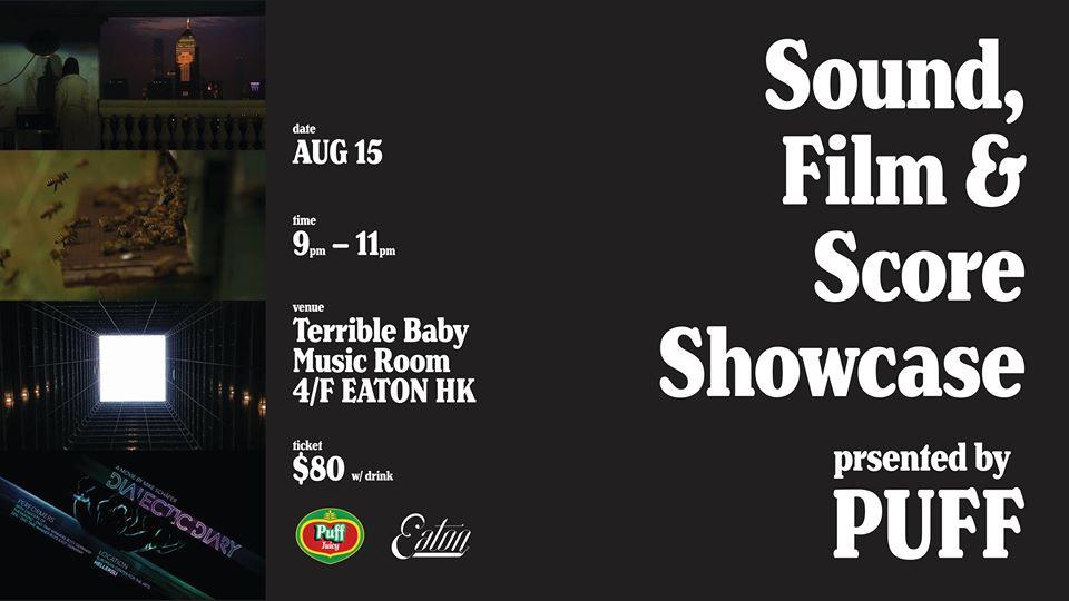 Sound, Film & Score Showcase presented by PUFF
