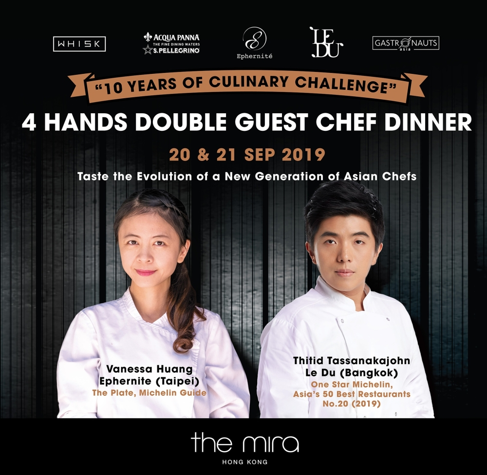 Four Hands Double Guest Chef Dinner at WHISK with Chef Vanessa Huang and Chef Thitid Tassanakajohn