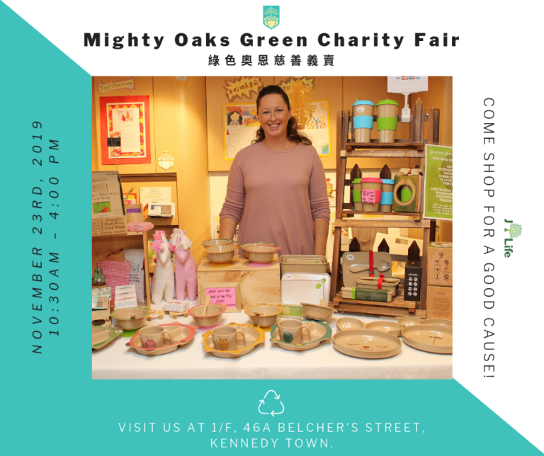 Shop for a good cause at Mighty Oaks Green Charity Fair!