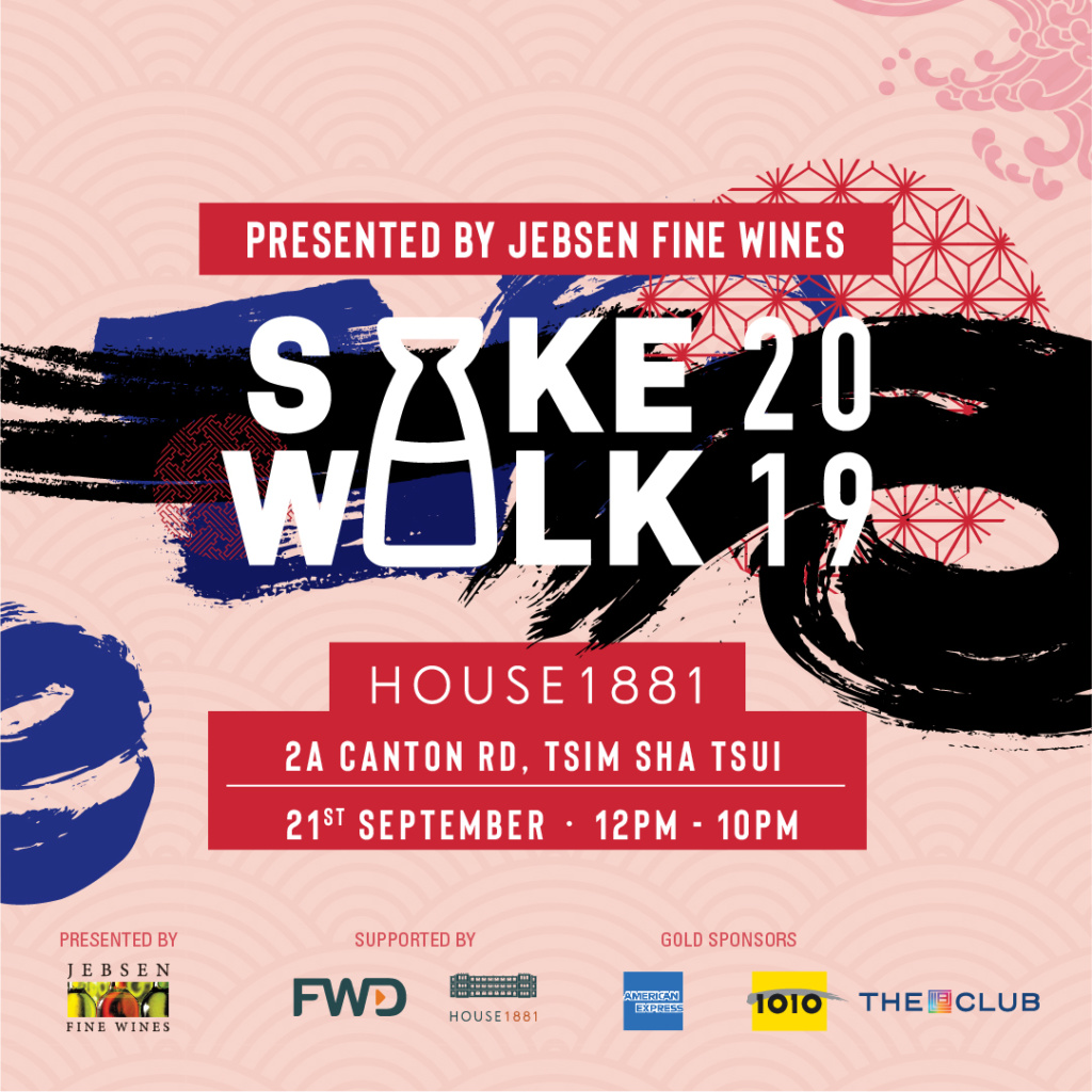 House 1881 to host Sake Walk 2019, one of Hong Kong's largest sake events
