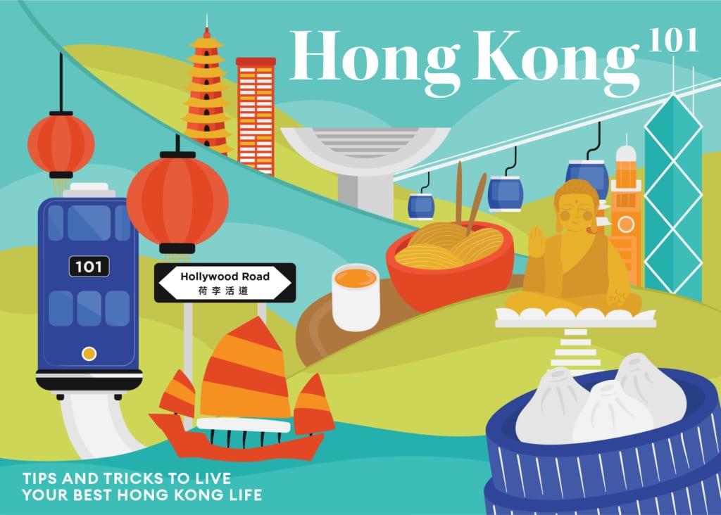 Hong Kong 101 with HSBC Expat