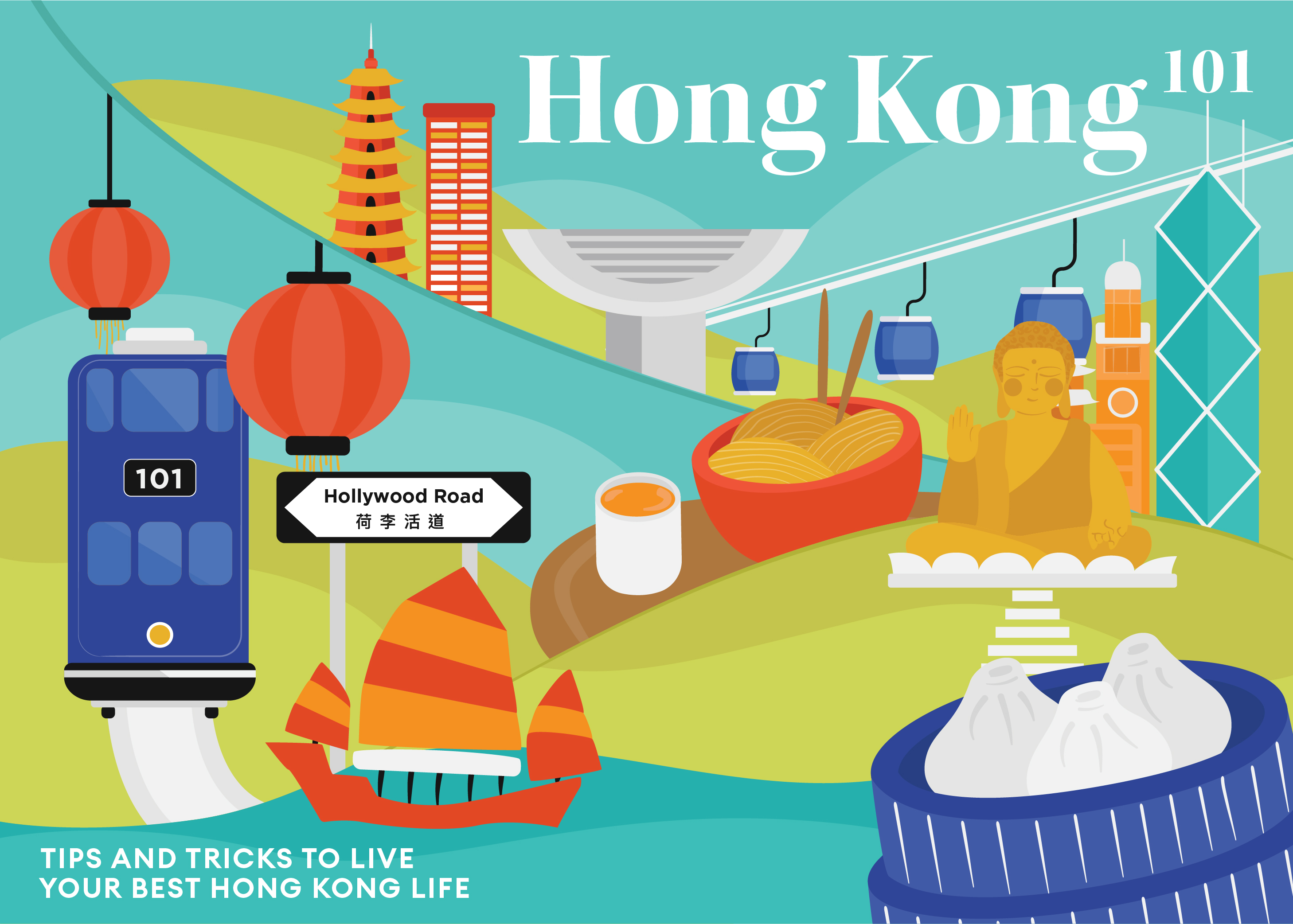 Want in on a night full of inspo, giveaways, and HK tips? Join us for Hong Kong 101 in partnership with HSBC Expat