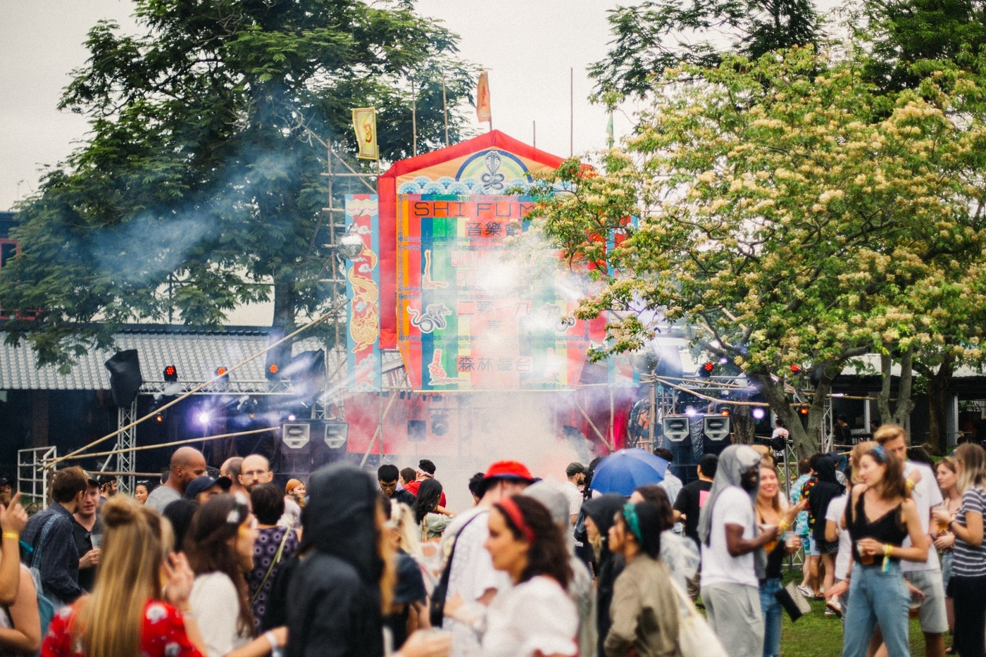 Win tickets to Shi Fu Miz and spend a weekend at the coolest festival in town