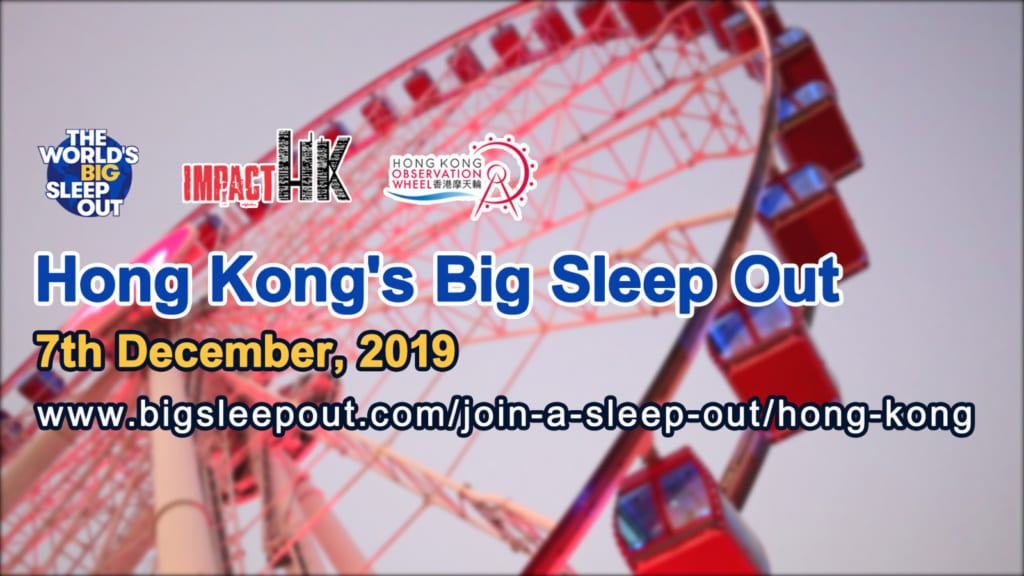 Hong Kong's Big Sleep Out, 2019