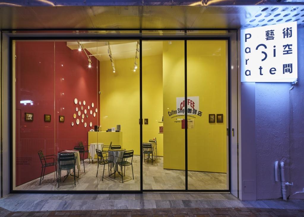 Café do Brasil, Para Site Hong Kong