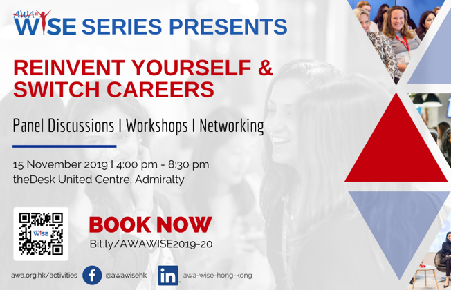 """AWA WISE Career Transition Event """"Reinvent yourself and Switch Careers"""""""
