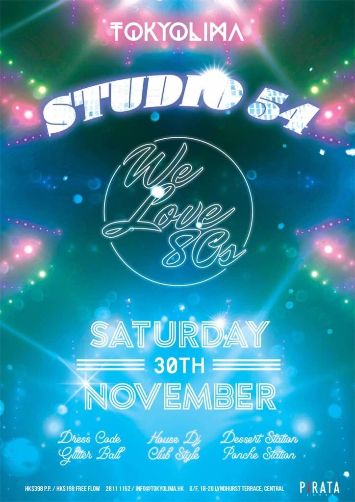 TokyoLima We Love 80's Brunch Party (Studio 54)