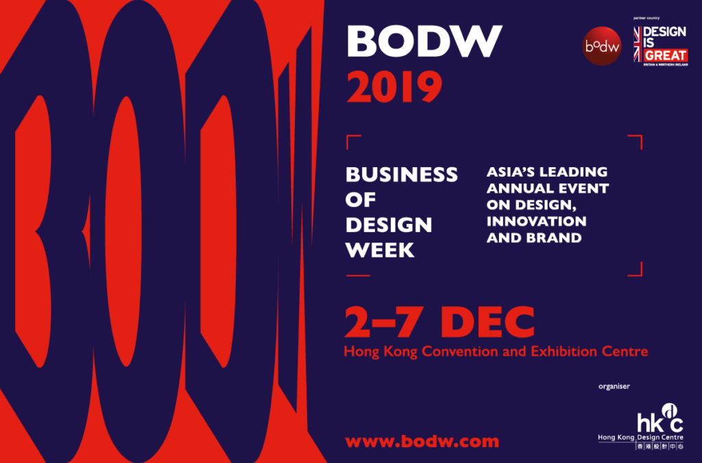 Business of Design Week 2019