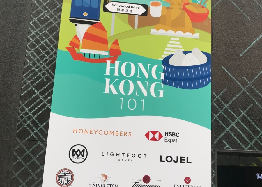 Did you make it to Hong Kong 101 in partnership with HSBC Expat? Here's the re-cap