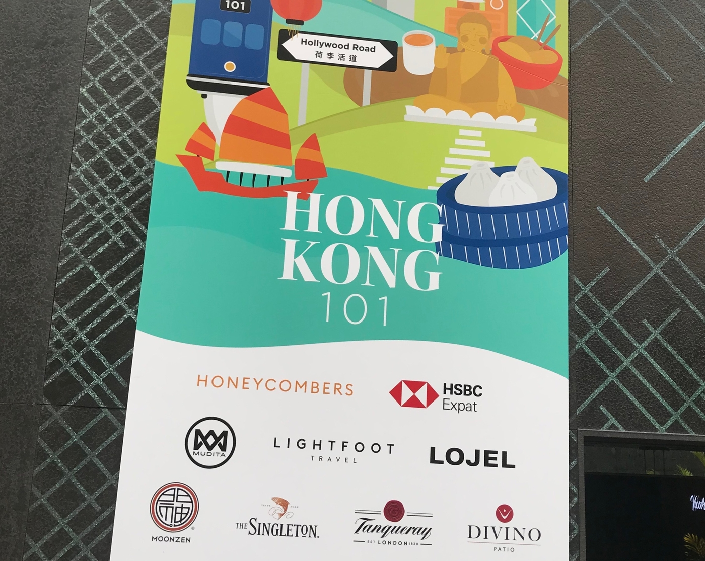 Hong Kong 101 event sign