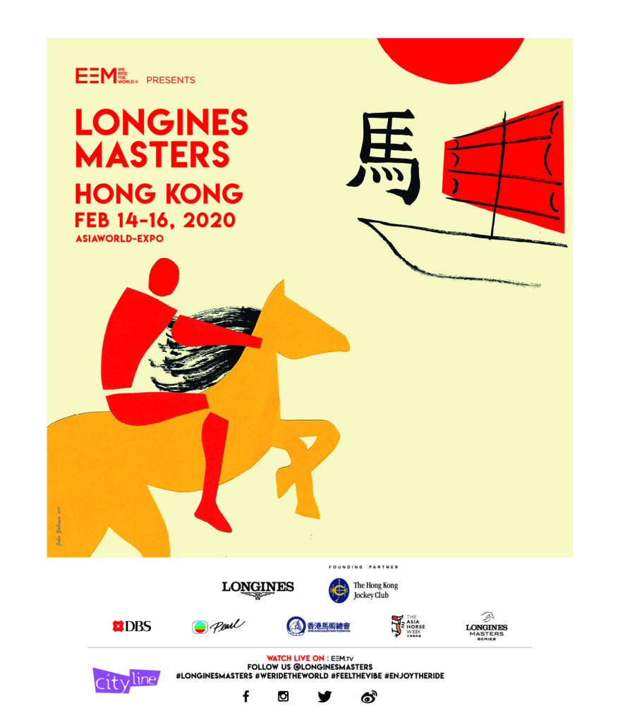 Early bird ticket sales for Longines Masters of Hong Kong 2020