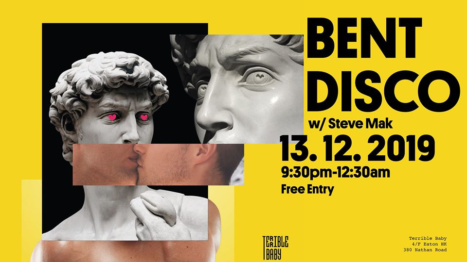 Bent Disco w/ Steve Mak at Terrible Baby