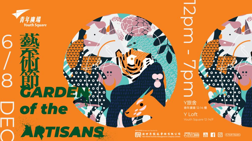 Garden of the Artisans Festival 2019