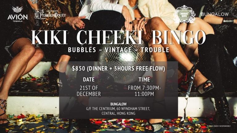 Bungalow Presents: Kiki Cheeki Bingo