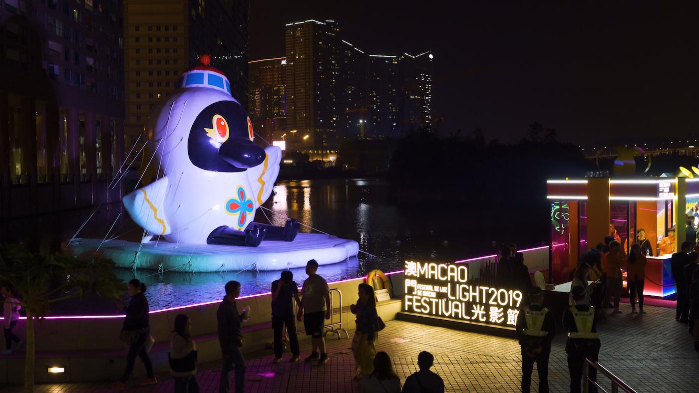 Macao Light Festival 2019 Mak Mak