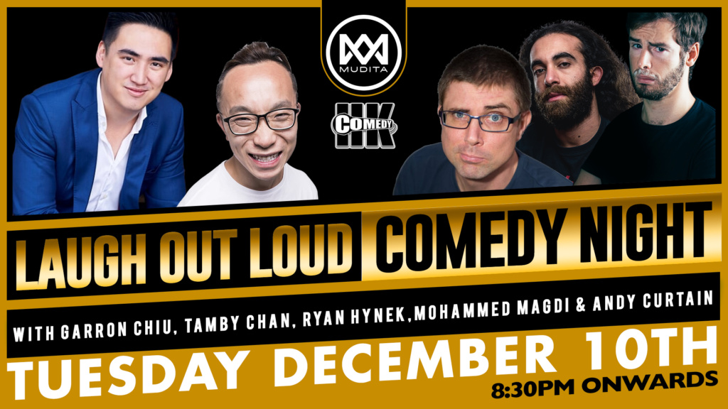 Laugh Out Loud VI | Comedy Night