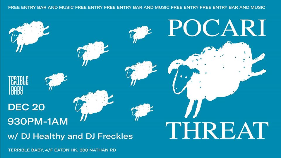 Pocari Threat w/ DJ Healthy & DJ Freckles
