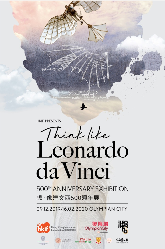 Think Like Leonardo da Vinci 500th Anniversary Exhibition