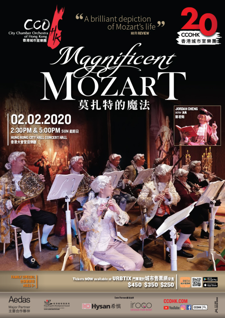 Magnificent Mozart