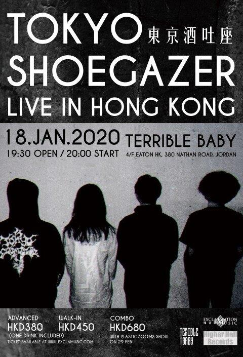 Tokyo Shoegazer Live in Hong Kong