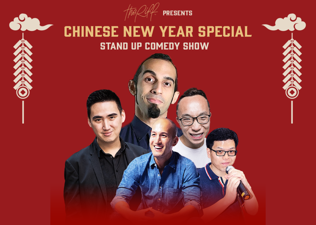 The Riff Presents: Chinese New Year Special